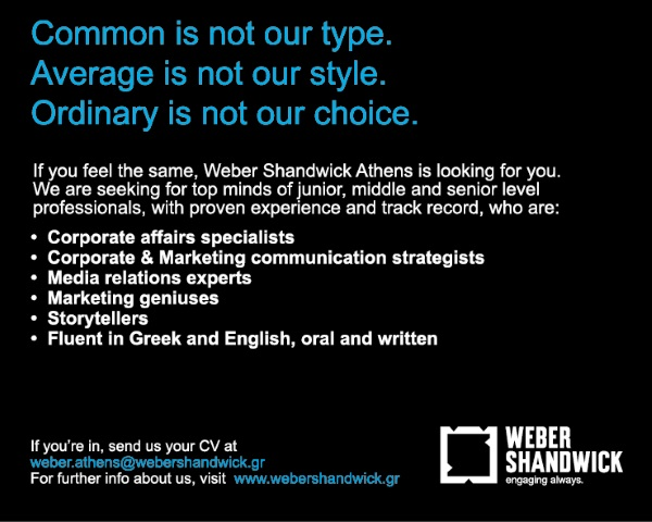 weber shandick job applications