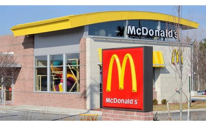 McDonald's: Στη Huge το digital design και user experience στις ΗΠΑ