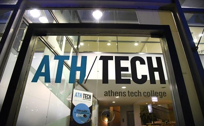 Athens Tech College: Επιτυχής ολοκλήρωση του Advisory Board