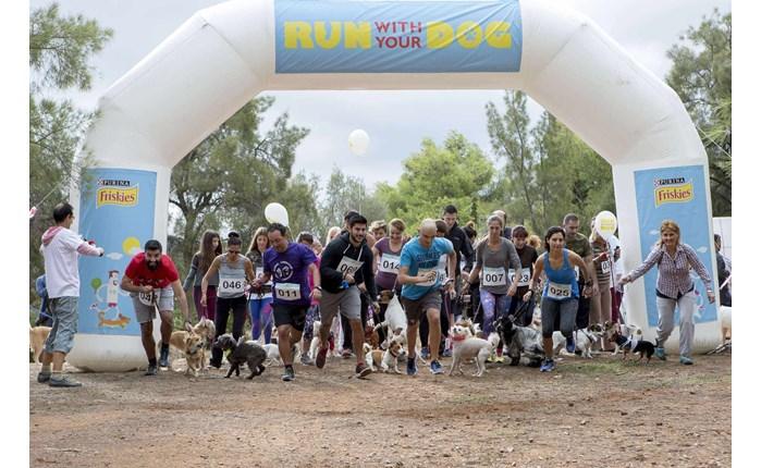 Η Asset Ogilvy σχεδίασε το 4ο «RUN with your DOG» των Friskies