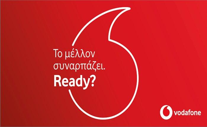 Vodafone: Η νέα στρατηγική τοποθέτηση της εταιρίας