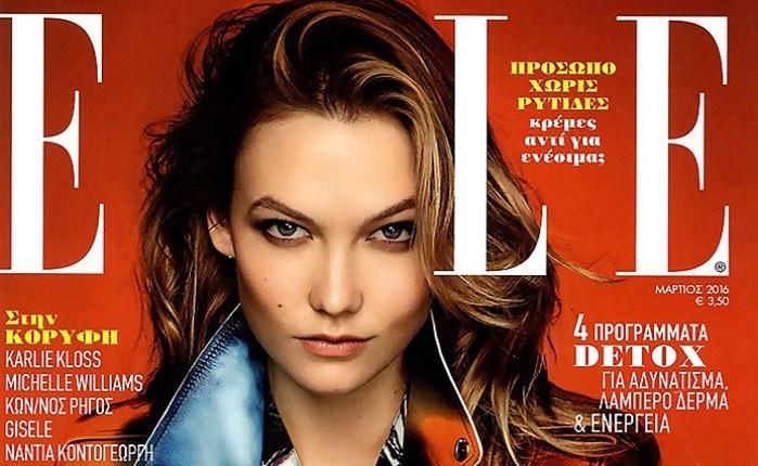 Σε Αττικές Εκδόσεις και Alpha Editions το Elle