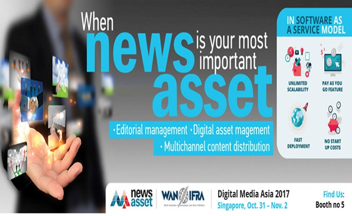 ATC: Συμμετέχει στη Digital Media Asia 2017