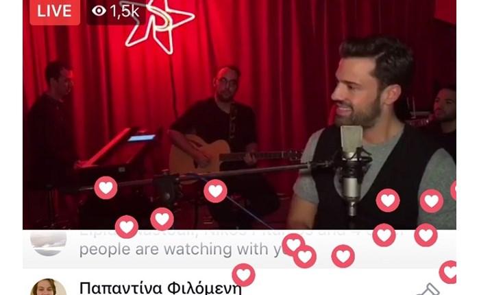 Ρυθμός: Γεγονός το πρώτο ραδιοφωνικό FB live event