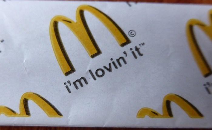Παγκόσμια Media αναθεώρηση από τη McDonald's