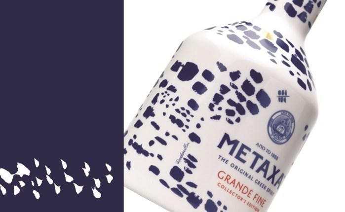 Η Red Design επανασχεδιάζει το METAXA GRANDE FINE
