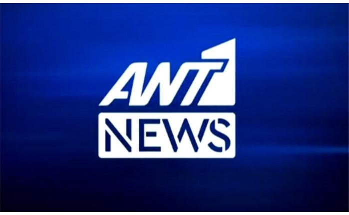 ΑΝΤ1 News: Στην πρώτη γραμμή το Κεντρικό Δελτίο Ειδήσεων