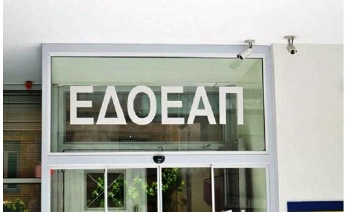 ΕΙΙΡΑ - ΠΕΙΡΑΣ: Ζητούν απόσυρση της τροπολογίας για τον ΕΔΟΕΑΠ