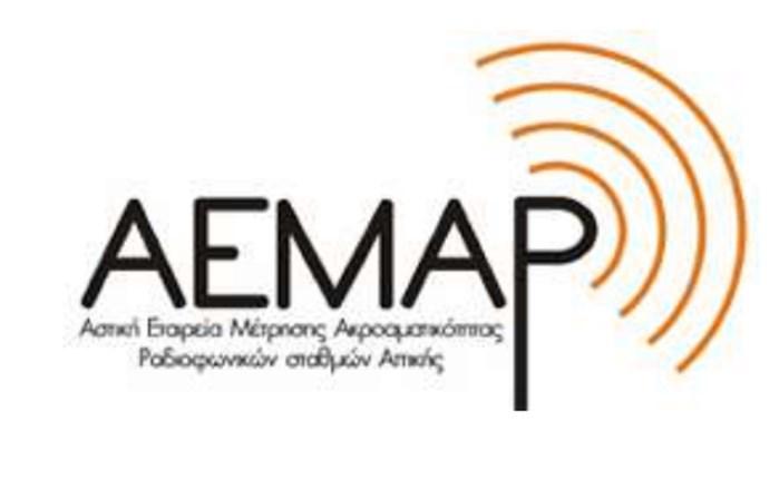 ΑΕΜΑΡ: Κοινώς αποδεκτή η μέτρηση ακροαματικότητας στους ραδιοφωνικούς σταθμούς