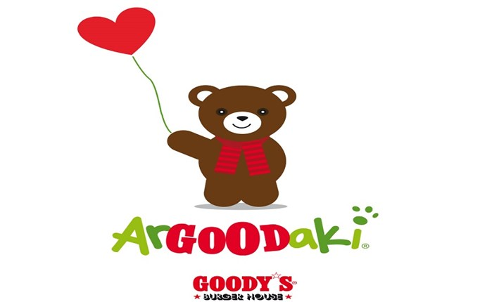 Goody's: Το ArGOODaki στηρίζει το Σωματείο «Αντιμετώπιση Παιδικού Τραύματος»