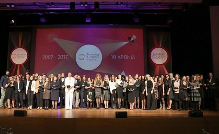 ΕΕΔΕ: Απονεμήθηκαν τα Marketing Excellence Awards