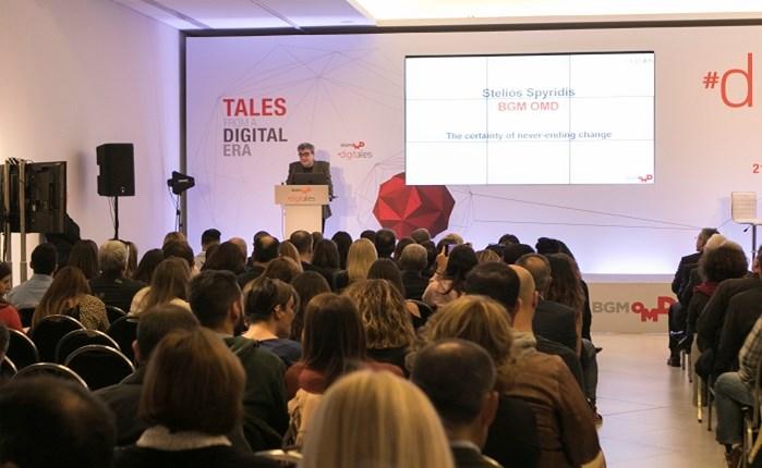 #digitales - Tales From A Digital Era