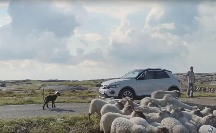VW: Παγκόσμια καμπάνια για το SUV T-Roc