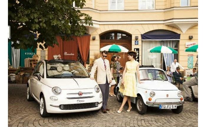 "Fiat: Δυο βραβεία στα ""Bea World – Best Events Awards"""