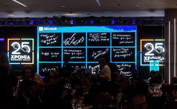 Η Asset Ogilvy για τα 25 χρόνια της Microsoft Hellas