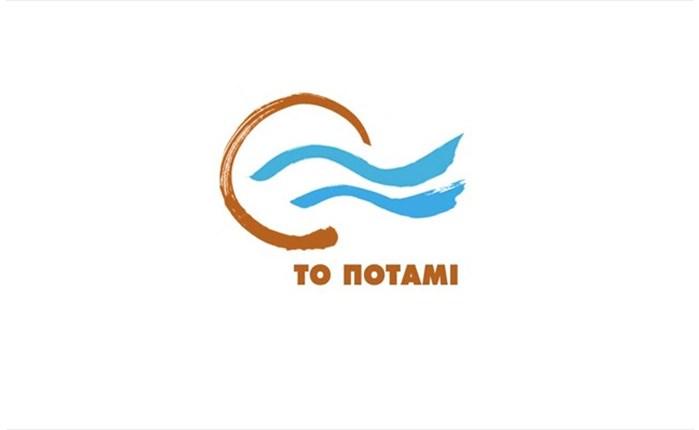 Ποτάμι: Στα μέτρα του Παππά ο διαγωνισμός