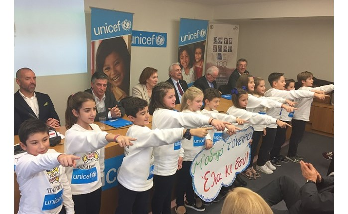 Unicef: Τηλεμαραθώνιος Αγάπης ενόψει της Ημέρας του Παιδιού