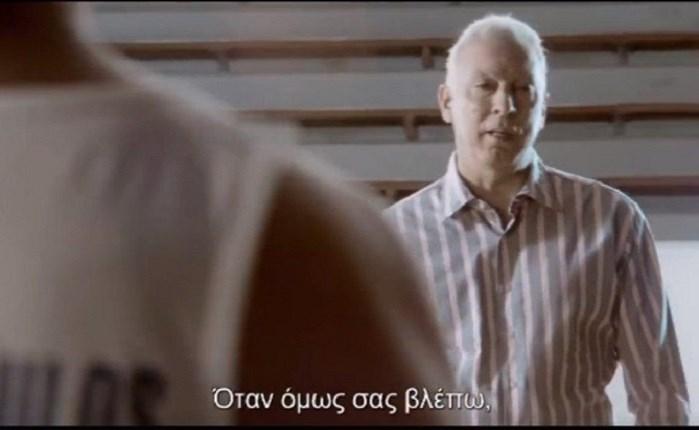 ΟΠΑΠ: Πρωταγωνιστής ο Γκάλης σε διαφημιστικό
