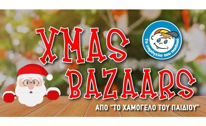 Χριστουγεννιάτικο bazaar στο Σύνταγμα από «Το Χαμόγελο του Παιδιού»