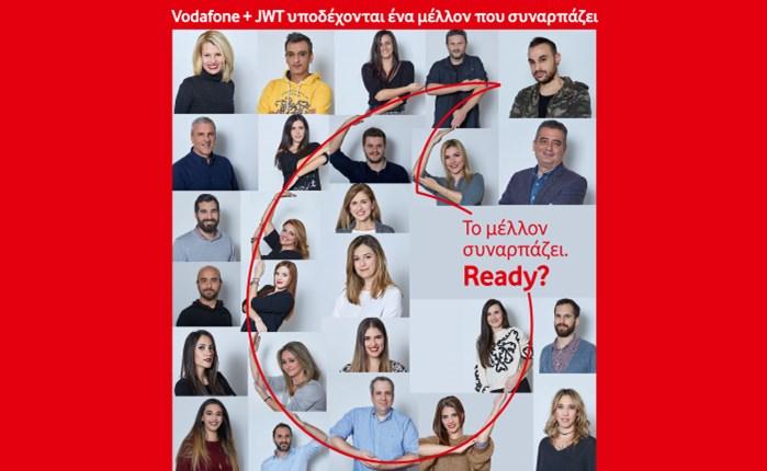 Vodafone και JWT Athens υποδέχονται ένα μέλλον που συναρπάζει