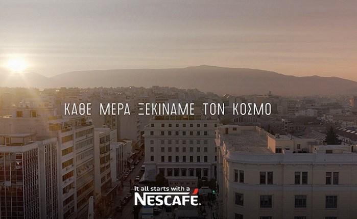 "OgilvyOne και Nescafé ""ξεκινούν τον κόσμο"""