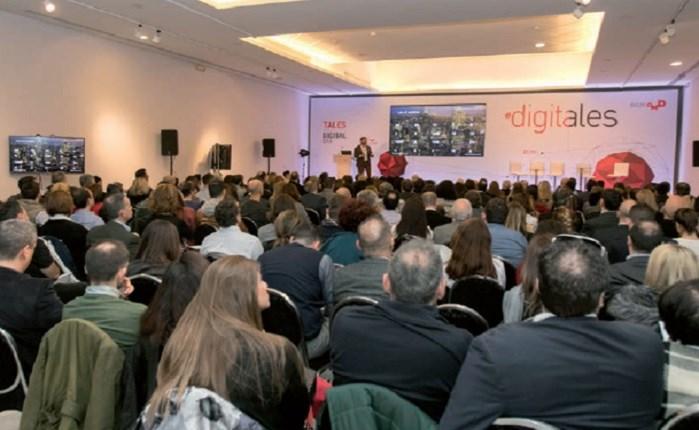 Τι μας έμαθαν τα #digitales