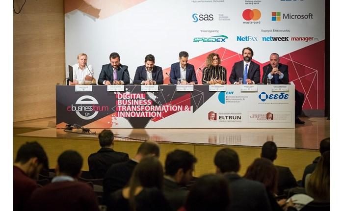ΕΙΠ ΕΕΔΕ: Ψηφιακός Μετασχηματισμός και Καινοτομία στο 13ο e Business Forum