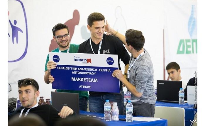 Young Business Talents: Οι μαθητές, στήνουν (ξανά) τη δική τους επιχείρηση