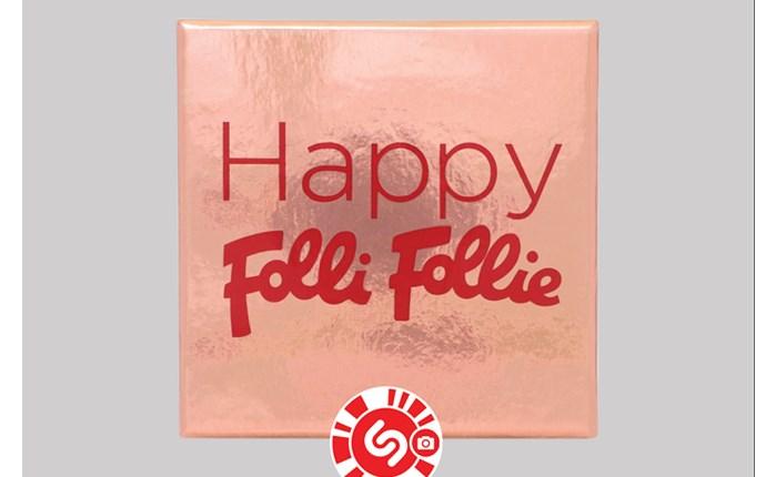 Folli Follie: «Ζωντανεύει» μέσω Shazam την εορταστική της καμπάνια