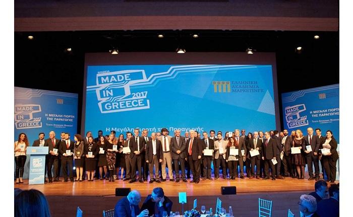 Βραβεία «Made in Greece 2017»: Η γιορτή της ελληνικής παραγωγής