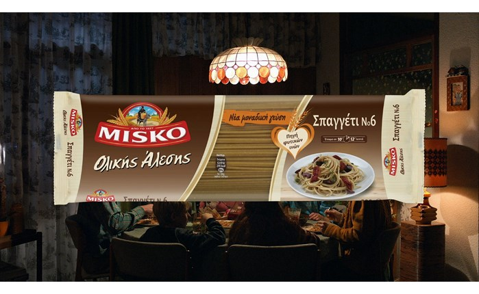Misko: Νέο σποτ για τα Misko Ολικής Άλεσης