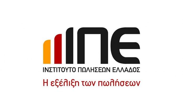 Ινστιτούτο Πωλήσεων Ελλάδος: Workshop για το Customer Experience