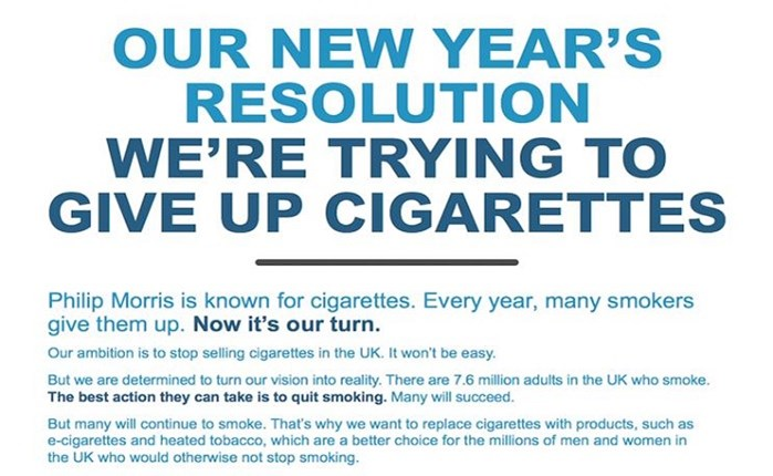 Philip Morris: Καμπάνια χωρίς τσιγάρα στο Ηνωμένο Βασίλειο