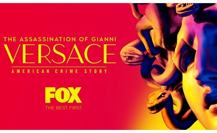 FOX: Το χρονικό της δολοφονίας που συγκλόνισε τον κόσμο της μόδας