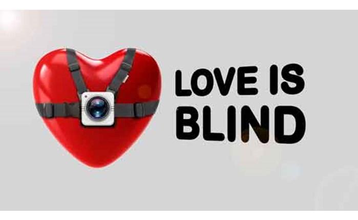 Epsilon: Φέρνει στην Ελλάδα το Love is Blind