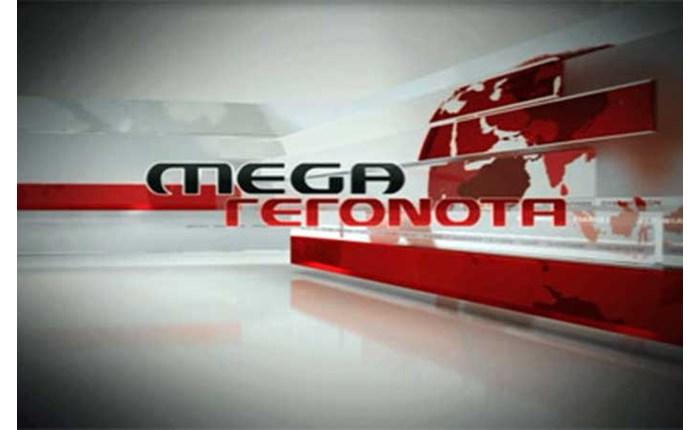 Δεν διεκδικεί τηλεοπτική άδεια το Mega