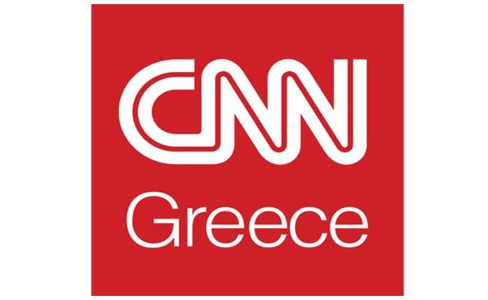 CNN Greece: Γιορτάζει και πρωτοπορεί