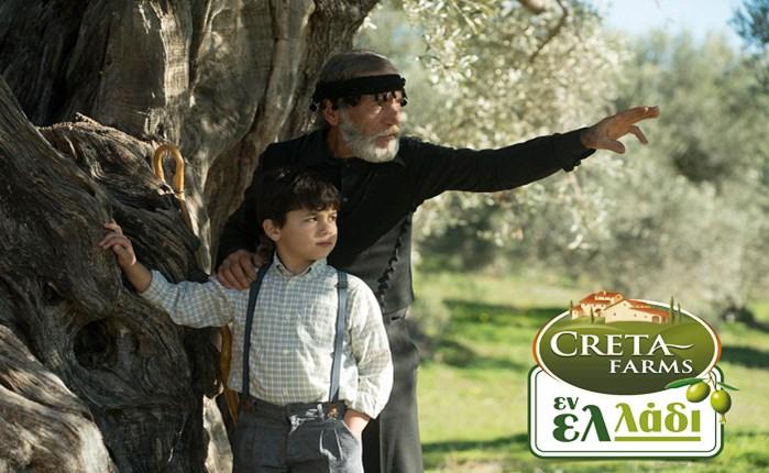Νέα καμπάνια της Pollen για την Creta Farms