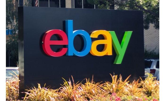 Ebay: Αναζητά δημιουργική εταιρεία για την Ευρώπη