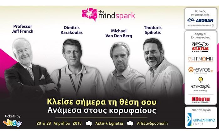 Eπιστρέφει το The Mindspark στην Αλεξανδρούπολη στις 28 & 29 Απριλίου!
