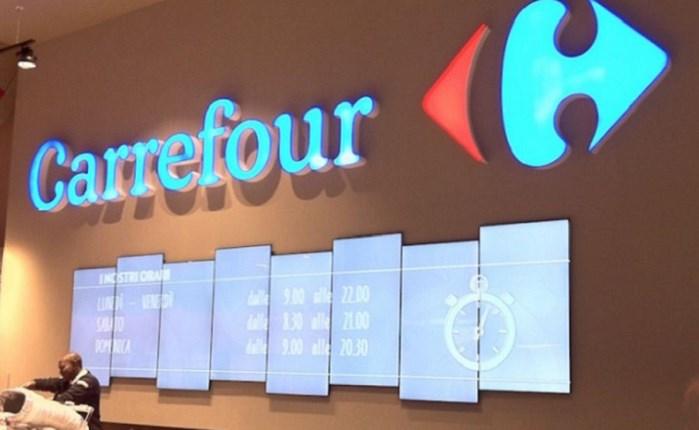Carrefour: Συνεργασία με Publicis.Sapient