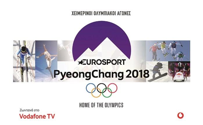 Vodafone TV: Καλωσορίζει τους Χειμερινούς Ολυμπιακούς Αγώνες ζωντανά από το Eurosport