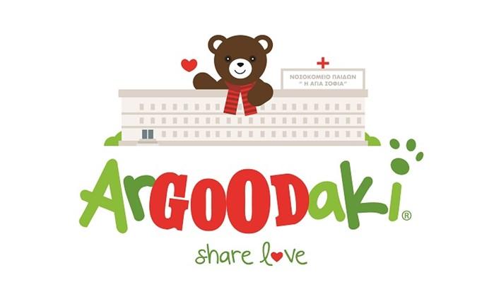 Goody's Burger House: Το ArGOODaki ολοκλήρωσε το έργο του