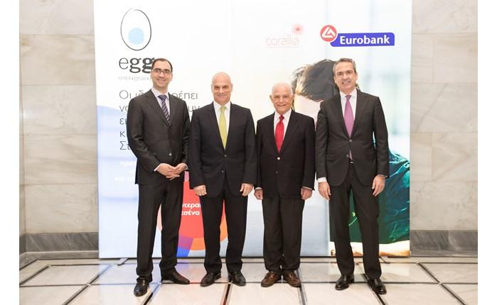 Eurobank: Προκήρυξη 6ου κύκλου του egg