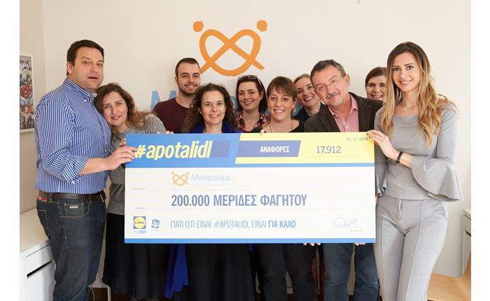 Lidl: Παραδόθηκαν 200.000 γεύματα στη ΜΚΟ Μπορούμε