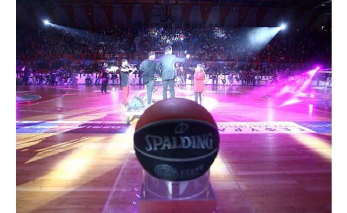 Spalding: Η επίσημη μπάλα του EKO ALL-STAR GAME 2018