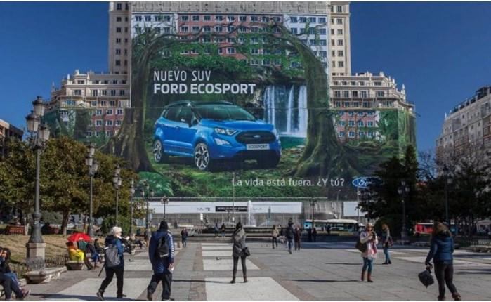 Ρεκόρ Γκίνες για τη γιγαντοαφίσα του νέου Ford EcoSport