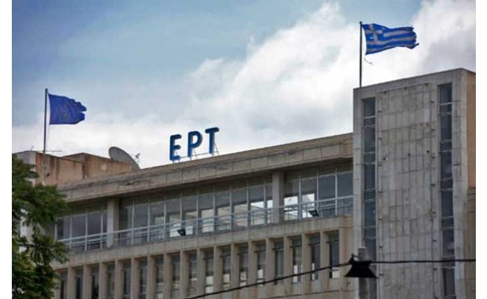 ΕΡΤ: Καταδικάζει την εισβολή στην ΕΡΤ3