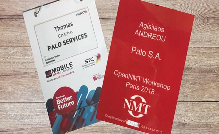 Palo: Διπλό «παρών» σε κορυφαία διεθνή γεγονότα τεχνολογίας