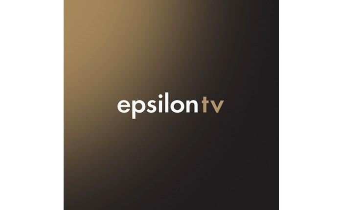 Epsilon: Εξασφάλισε τους αγώνες της Εθνικής ποδοσφαίρου